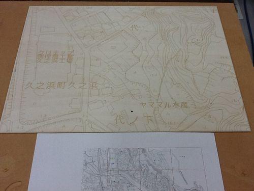 久之浜地図1/500
